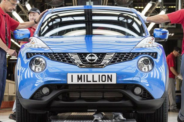 Nissan Juke 2018 front view