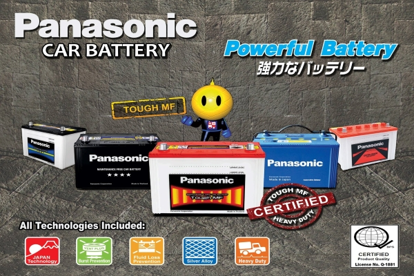 Review panasonic car battery Philippines