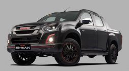 Isuzu D-Max 2020: What's expected to be improved?