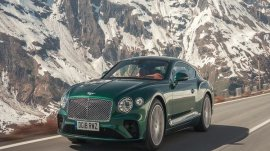 Let's take a look at the familiar but Refreshing Bentley Continental GT
